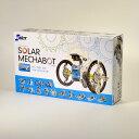 【ラッピング無料】イーケイジャパン ソーラーメカボット JS-6161 8337271