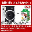 【送料無料】【ラッピング無料】FUJIFILM インスタントカメラ チェキ ミニ 90 instax mini 90 ネオクラシック+専用フィルム20枚パック(INSTAX MINI K R 2)特別セット