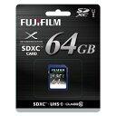 【送料無料】FUJIFILM<富士フイルム> 超高速転送 SDXCカード UHS-1(Class10) 64GB F SDXC-064G-C10U1 【RCP】