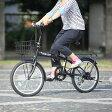 【メーカー欠品中 8月中旬入荷予定】【送料無料】HANWA(阪和) 20インチ カラフル折りたたみ自転車 6段変速 カゴ/カギ/ライト付 TRAILER BGC-F20-BK ブラック 02P09Jul16