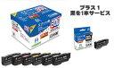 お買い得!ジット<JIT>リサイクルインク JIT−AE80L6PZ1 6色パック 黒(80LBK)セット