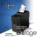 キングジム<KING JIM> デジタル名刺ボックス「ビズレージ」 DNX100 「デジタル名刺整理用品」 【送料無料】【RCP】
