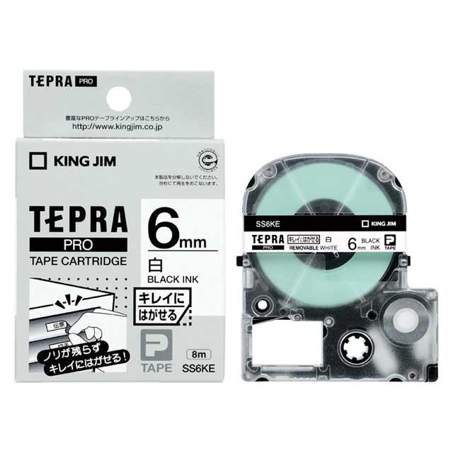 キングジム<KING JIM> テプラPROテープ キレイにはがせるラベル 白/黒文字 6mm SS6KE