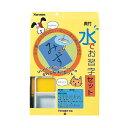 呉竹<クレタケ> 水でお習字・セット KN37-20
