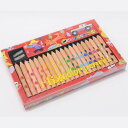 【送料無料】コクヨ ミックス色鉛筆 20本 KE-AC2 【RCP】 02P03Dec16