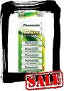 【エコパラダイス】Panasonic パナソニックEVOLTA(エボルタ) 単3形8本パック BK-3MLE/8Bニッケル水素電池 充電電池 スタンダードモデル