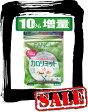 【エコパラダイス】FANCL ファンケル【10%増量】カロリミット 132粒(約33回分)ダイエットサプリメント