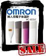 【エコパラダイス】OMRON オムロンMC-652LC 婦人用基礎体温計 高速10秒スピード測定電子体温計 MC-652LC-PK(ピンク) MC-652LC-W(ホワイト) MC-652LC-BW(ブラウン)