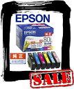 【エコパラダイス】EPSON エプソン純正 IC6CL80L(6色増量パック)プリンタインクカートリッジ
