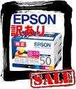 【エコパラダイス】EPSON エプソン【訳あり品】IC6CL50 (6色セット)純正プリンタインクカートリッジインクジェット 写真印刷 年賀状作成 つよインク200 Colorio(カラリオ)