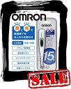 【エコパラダイス】OMRON オムロンMC-680 電子体温計 測定15秒 けんおんくんインフルエンザ 発熱 風邪の必需品!