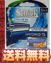 【エコパラダイス】【送料無料】Schick シックHYDRO5 ハイドロ5 5枚刃 替刃8個入(+1個増量で計9個!!)髭剃り 替刃