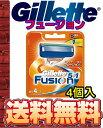 【エコパラダイス】【送料無料】Gillette Fusion5+1ジレット フュージョン 替刃4個入髭剃り 替え刃