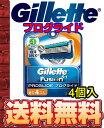 【エコパラダイス】【送料無料】プログライド 替刃4個入Gillette ジレット フュージョン5+1 PROGLIDE フレックスボール搭載ホルダー対応