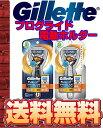 【エコパラダイス】【送料無料】Gillette ジレット プログライド5+1 電動 本体【NEW フレックスボール 本体+替刃1個入】パワーホルダー本体PROGLIDE POWER プログライド シルバータッチ