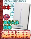【エコパラダイス】【送料無料】【純正正規品】IQOS アイコ...