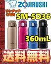 【エコパラダイス】【送料無料】象印 ZOJIRUSHI【NEW】SM-SD36 360mL(0.36L)ステンレスマグTUFF(タフ) 保温/保冷両用 水筒 魔法瓶ワンタッチオープンタイプ