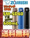 【エコパラダイス】【送料無料】象印 ZOJIRUSHI【NEW】SM-SD60 600mL(0.6L)ステンレスマグTUFF(タフ) 保温/保冷両用 水筒 魔法瓶ワンタッチオープンタイプ