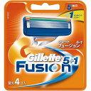 【当社指定送付方法送料無料】Gillette Fusion5 1ジレット フュージョン 替刃4個入髭剃り 替え刃(F)