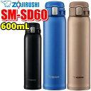 【当社指定送付方法送料無料】象印 ZOJIRUSHISM-SD60 600mL(0.6L)ステンレスマグTUFF(タフ) 保温/保冷両用 水筒 魔法瓶ワンタッチオープンタイプ