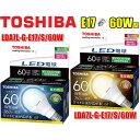 【当社指定送付方法送料無料】TOSHIBA/東芝ライテック LED電球LDA7L-G-E17/S/60W(電球色)全光束:760lmLDA7N-G-E17/S/60W(昼光色)全光束:860lm小形電球60W形相当 7.0W 広配光タイプ