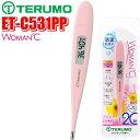 【当社指定送付方法送料無料】TERUMO テルモET-C53...