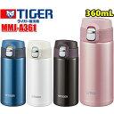 TIGER タイガー魔法瓶MMJ-A361(360mL)ステ...