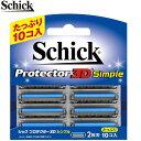 Schick シックプロテクター3Dシンプ�