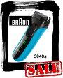 【エコパラダイス】BRAUN ブラウン メンズシェーバー3040S ブルー Series3 シリーズ3 3枚刃 電動 髭剃り 充電式