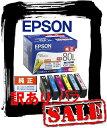 【エコパラダイス】EPSON エプソン訳あり 純正プリンタインクカートリッジIC6CL80L(単色バラ売り)