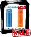 【エコパラダイス】象印 ZOJIRUSHISM-XC48 ステンレスマグ 480mlビビッドオレンジ(DV)ウォーターブルー(AL)保温/保冷両用 水筒魔法瓶