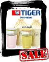 【エコパラダイス】TIGER タイガーLCC-A030 ステンレスカップ 0.3Lピンク〈P〉 イエロー〈Y〉 300mL弁当箱 スープ 保温 ランチ オシャレ