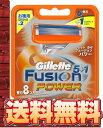 【エコパラダイス】【送料無料】Gillette Fusion5+1 POWERジレット フュージョン パワー 替刃8個入 髭剃り カミソリ 替え刃