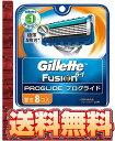 【エコパラダイス】【送料無料】プログライド 替刃8個入Gillette ジレット フュージョ