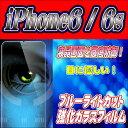 液晶保護フィルム ガラスフィルム 保護フィルム iPhone...