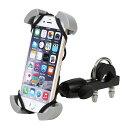 スマホホルダー バイク 自転車 タブレットホルダー スマートフォン バー マウント スマホ ホルダー iPhone 7 plus 6s 6 6plus SE Nexus Galaxy xperia 対応