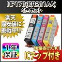 HP 互換インク HP178 4色セット CR281AA 各色1個 (計4個) CN684HJ CB323HJ CB324HJ CB325HJ Deskjet 3070A 3520 Officejet 4620 Photosmart 5510 5520 5521 6510 6520 6521 B109A C5380 C6380 D5460 B209A C309a C309G C310c B109N B110a B210a