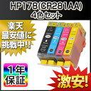 HP (ヒューレット・パッカード) 互換インクカートリッジ HP178 4色セット CR281AA Deskjet・3070A 3520 Officejet 4620 Photosmart 6510