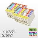 EPSON еие╫е╜еє ╕▀┤╣едеєепелб╝е╚еъе├е╕ IC8CL33 8┐зе╗е├е╚б▀2е╤е├еп ICBK33 ICC33 ICM33 ICY33 ICMB33 ICGL33 ICBL33 ICR33 PX-G5000 PX-G5100 PX-G900 PX-G920 PX-G930 едеыел
