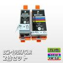 CANON (キャノン) 互換インクカートリッジ BCI-19BK BCI-19CLR 各色1個 (計2個) PIXUS iP110 PIXUS iP100 PIXUS mini360 PIXUS mini260..