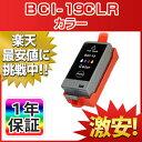 CANON 高品質互換インク BCI-19CLR カラー 単品 1本 PIXUS iP110 PIXUS iP100 PIXUS mini360 mini260 ピクサス あす楽対応