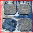 アクセルガード「ブルー」(EMS) M 1袋 敏感肌用 ツインビート全機種 AT-mini全機種 ひまわりSUNプラスに