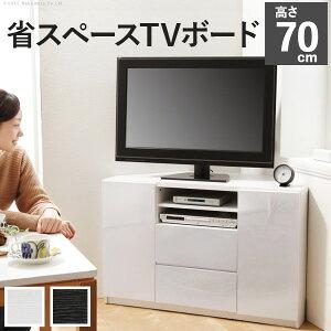テレビ台 テレビボード リビングボード ローボード キ