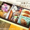 洋菓子とお花のギフト RoseTeacupBOX プリザーブドフ