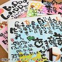 【送料無料】笑描き屋たくと 色紙 額別売【1-2名製作可】名...