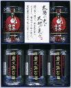 東海のり 炭火海苔 明太子風味海苔 詰合せ【送料無料】(AS...