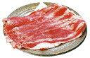 米沢牛 焼肉用【産地直送品】[冷蔵][MMC][e3]【代金引換不可】【送料無料】極上グルメコレクション肉編,敬老の日に最適