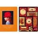 赤い帽子イエローボックス[T][RC][f0]【出産内祝い ...