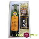 【送料無料】エーデルワイン 早池峰神楽ワイン白&白金豚セット...