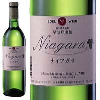 エーデルワイン(ワイン)
